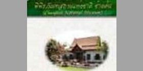 ThailandConnect - Thaoland's Travel Market Place