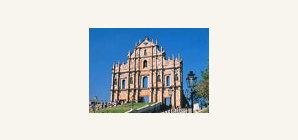 Macao Tourism Directory